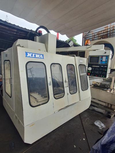 KIWA EXC - 510